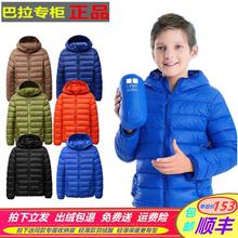 2025v新式巴拉童vn男童轻薄式羽绒服宝宝中大童外套秋冬装包邮