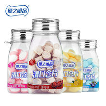 优之唯5y维C话梅水y1薄荷润喉糖宝宝零食糖果40gx4瓶