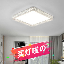 鸟巢吸5y灯LED长y1形客厅卧室现代简约平板遥控变色多种式式