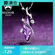 纯银紫水晶项链女夏205y81年新款6w七夕情的节生日礼物送女友