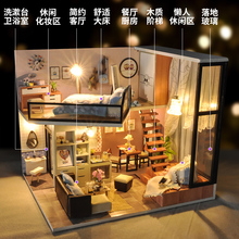 diy5z屋别墅阁楼z4工制作(小)房子模型拼装玩具送女友