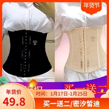 mic5zsty密汐z4网束腰带女瘦身收腹产后束腹塑腰抖音同式腰封