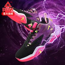 匹克态5z篮球鞋男闪z420皮克太极2低帮球鞋毒液5霍华德路威闪现