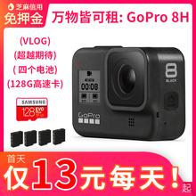 [5z4]GoPro HERO8 Blac