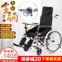 鱼跃轮5z车H008z4高靠背可全躺带坐便器残疾的手动多功能折叠