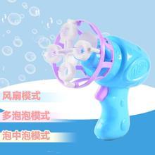 全自动电动泡泡机吹泡泡玩
