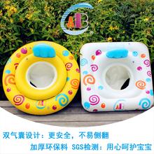 ABC婴儿游5z3圈宝宝腋z4宝宝坐圈浮圈(小)孩座圈救生圈0-3-6岁