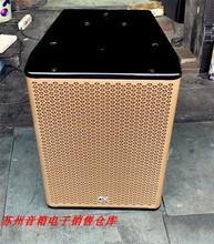原装英5z帝肯专业1z4tv舞台音响全频家用卡拉ok音箱专用DK清吧
