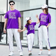 亲子装5z装2020z4口度假洋气T恤套装六一母子海边长裤