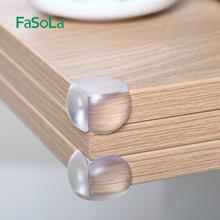 日本桌角防撞护角615胶透明儿7u桌脚保护套家具柜子包边桌边