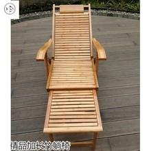 [65yx]靠椅睡椅家用老年人老爷竹