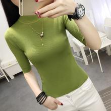 牛油果绿冰丝针织衫女短袖