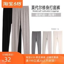 青宿 夏季662莫代尔打jq款韩款显瘦外穿九分(小)脚裤子高弹纯色
