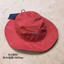 渔夫帽66ins大檐jq水透气户外遮阳防晒折叠女士防雨登山