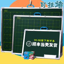 挂式儿66家用教学双yt(小)挂式可擦教学办公挂式墙留言板粉笔写字板绘画涂鸦绿板培训