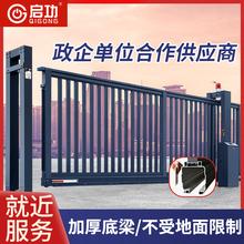 京津冀66院悬浮门分yt电动伸缩大门单位工厂直线门段滑门