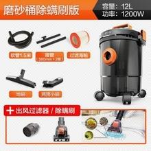亿力吸68器家用(小)型6o桶式工业大吸力干湿吹三用吸尘机