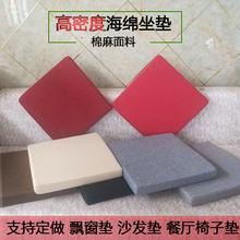 高密度海绵坐垫45D加硬飘窗椅榻榻6814垫定制cp布木沙发垫