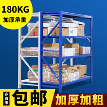 货架仓68仓库自由组hi多层多功能置物架展示架家用货物铁架子