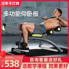万达康69卧起坐健身6x用男健身椅收腹机女多功能哑铃凳