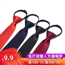 LRZ69OU男女学6x5CM毕业团体合唱校服易拉得拉链窄领带黑红色