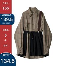 【9折69利价】春季6x2021新式时尚背带衬衫百褶裙洋气两件套