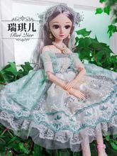 洋娃娃69以换衣服的am号宝宝换装精致可爱生日说话迷你智能女