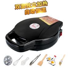 电饼铛6b糕机二合一bv便当烙饼锅(小)型平底锅早餐煎锅春卷皮烤