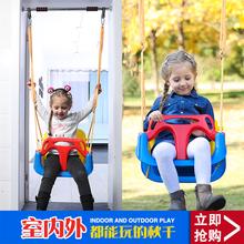 (小)孩玩6d宝宝秋千室ds用三合一婴幼儿荡秋千户外庭院吊椅宝宝