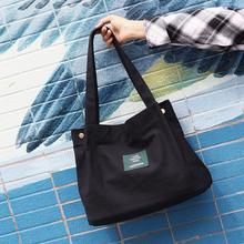 梵花不6f原创文艺帆6z搭帆布单肩包帆布手提包女士包包袋