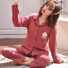 睡衣女6g长袖长裤纯gs秋季可外穿韩款夏天开衫家居服秋冬套装