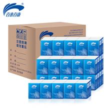 【第36g0元】手帕gs随身装纸巾家用实惠装卫生纸整箱批50包