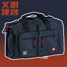 文明烟客6h1阿里山联gg提出差行李包大容量折叠轻便收纳旅行包