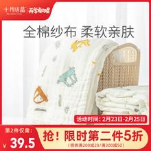 十月结晶婴儿浴巾纯棉纱布