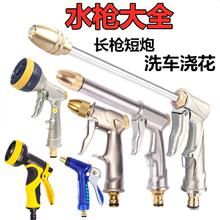 [6ow]迪登高压金属洗车水枪汽车清洁园艺