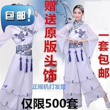宝宝青6r瓷演出服古oo歌舞蹈服幼儿古筝扇子伴舞民族演出服装