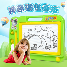 宝宝绘6r画画板宝宝oo岁2幼儿磁性可擦写字板涂鸦玩具家用幼儿园