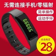 多功能6r光成的计步ww走路手环学生运动跑步电子手腕表卡路。