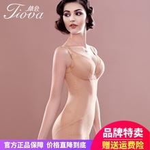 体会塑6r衣专柜正品ww体束身衣收腹女士内衣瘦身衣SL1081