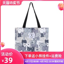 For6vver c90ivate日韩百搭环保购物袋可爱猫咪手提单肩包女大包