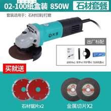 电动打6x机砂轮纯铜xo机磨光机手提电动抛光机切割机工具。