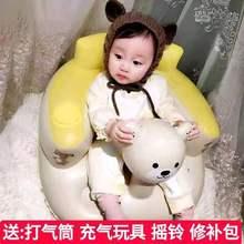 [6xpf]宝宝学座椅 儿童充气小沙
