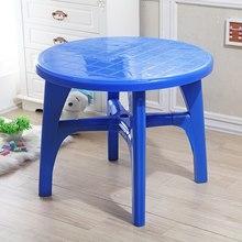 加厚塑料餐桌6y组合沙滩圆5l户外烧烤摊夜市餐桌凳大排档桌子