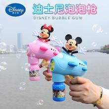 迪士尼73童手动泡泡66心不漏水电动泡泡玩具机抖音同式