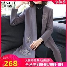 妈妈春73外套披肩中8l老年女装春秋洋气针织开衫中年女风衣薄