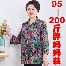 [751g]胖妈妈夏装衬衫中老年女装