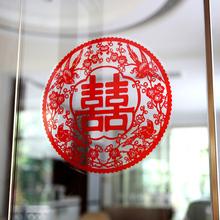 结婚喜77春节福字静35子新年窗贴剪纸窗花婚房庆装饰布置用品