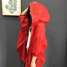 2021新款ins潮长款红色7711晒衣女35长款风衣外套大码 服衫