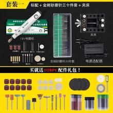 木工雕77磨机打微型u7动(小)型家用磨机电磨玉石电电钻机迷你(小)