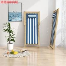琳家实78沙滩椅折叠8d叠午休便携阳台家用休闲户外椅
